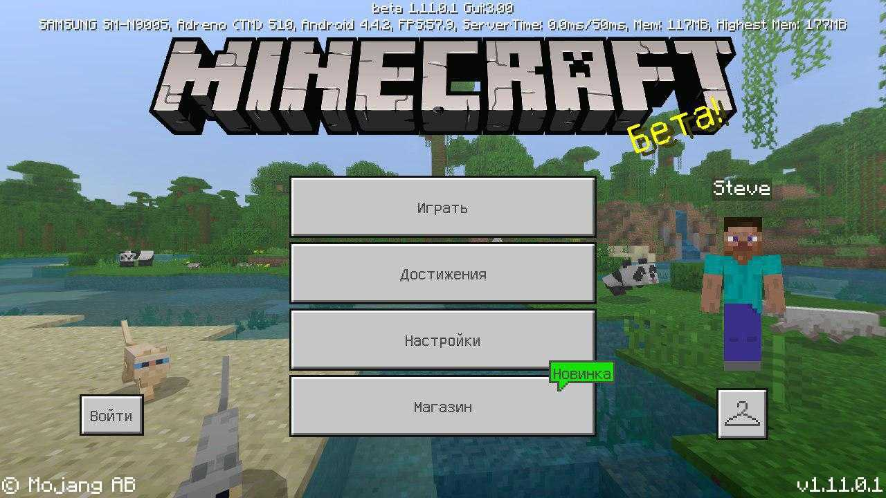 Download Minecraft Bedrock Edition 1.11.0 - full version ...