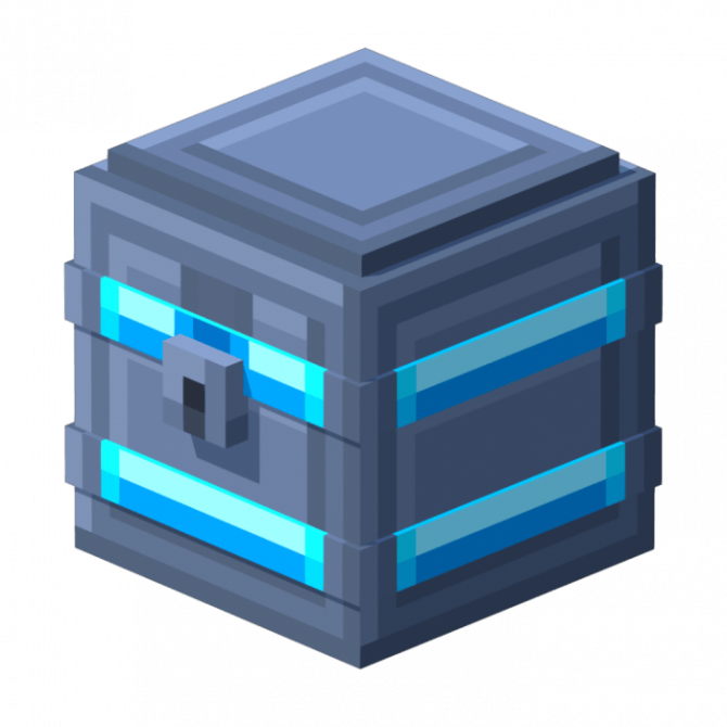 Addon More Useful Chests 1.13