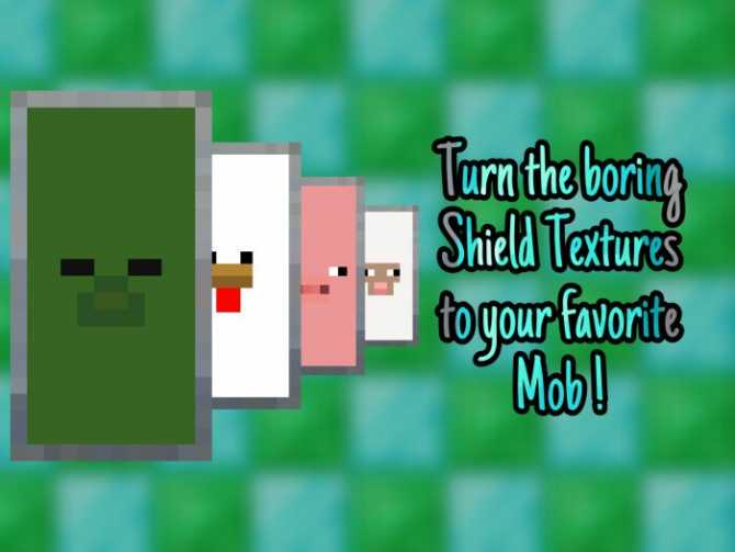 Texture Pack H SHIELDS : MOBS 1.13