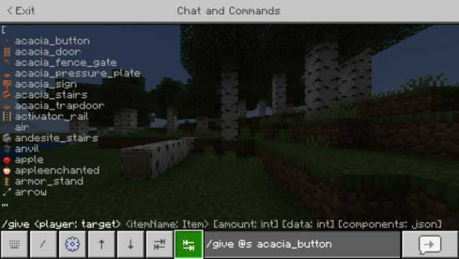 Addon Advanchat 1.14