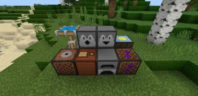 Texture Pack Different World 1.13