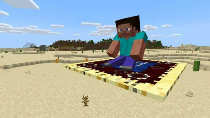 Addon Flying Carpets And Scorpions 1.13
